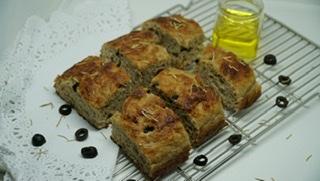 cusinex baked