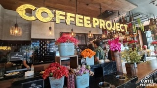 coffee project