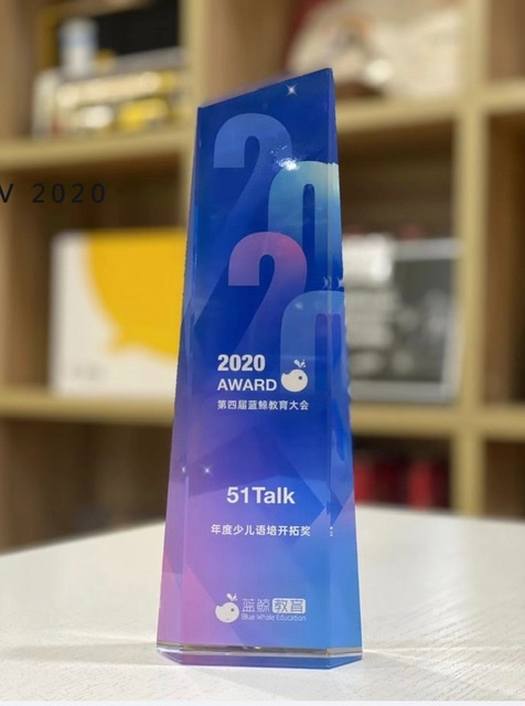 51Talk hauls 10 awards and numerous citations in China and the Philippines