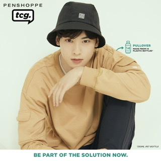 Astro's Cha Eun-Woo and Penshoppe Lead the Eco-Stylish Movement with 'The Conscious Generation' Collection