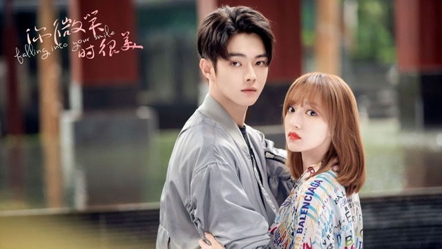 """Most-Watched C-Drama of July: """"Falling Into Your Smile"""" has become the new global sensation."""