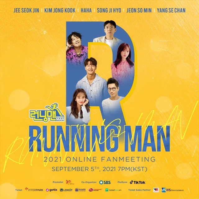 """Running Man"" will hold an online fan meeting via TikTok on September 5"