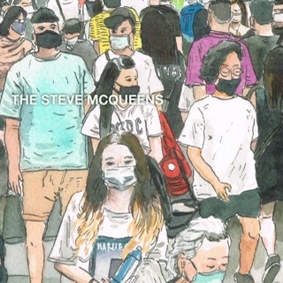 """The Steve McQueens continue to defy simple description with new single """"Mila Ascending"""""""
