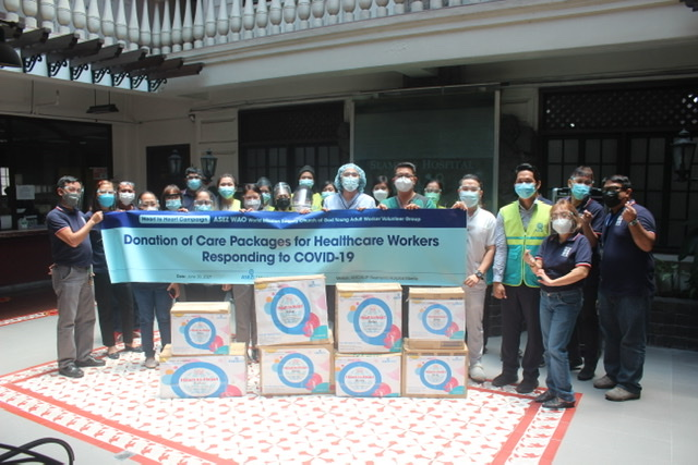 2021 2nd Quarter ASEZ WAO Activities in the Philippines